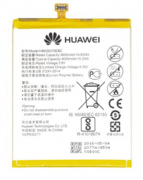 HB526379EBC Huawei Baterie 4000mAh Li-Ion (Service Pack)