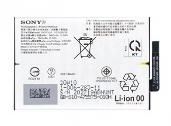 100628311 Sony Baterie 3600mAh Li-Pol (Service Pack)