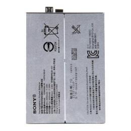 U50061151 Sony Baterie 3000mAh Li-Pol (Service Pack)