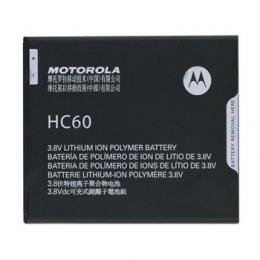 HC60 Motorola Baterie 4000mAh Li-Pol (Service Pack)