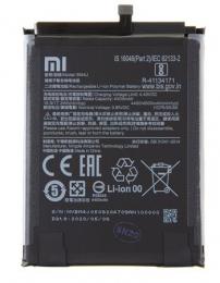 BM4J Xiaomi Original Baterie 4500mAh (Service Pack)