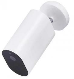 IMI EC2 Wireless Home Security Kamera