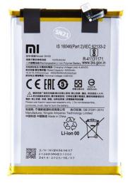 BN56 Xiaomi Original Baterie 5000mAh (Service Pack)