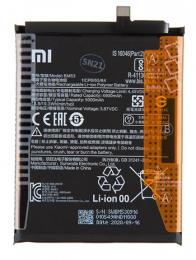 BM53 Xiaomi Baterie 5000mAh (Service Pack)