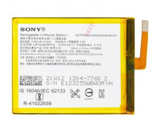 1304-7760 Sony Baterie 2300mAh Li-Ion (Bulk)