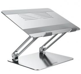 Nillkin ProDeskAdjustable LaptopStand Silver