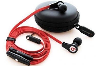 Beats by Dr. Dre Tour 2 černé