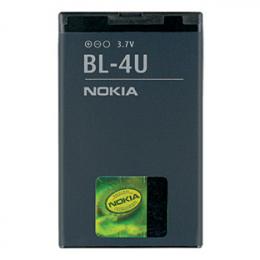 Baterie originální Nokia BL-4U s kapacitou 1000 mAh