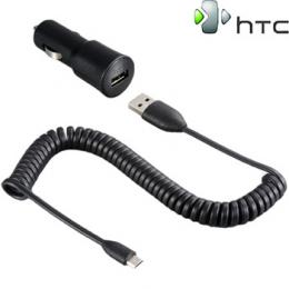 HTC CC C200 CL nabíječka Micro USB (1A, 5V)
