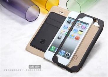 Nillkin New Stylish Flip Kožené Pouzdro Black pro iPhone 5