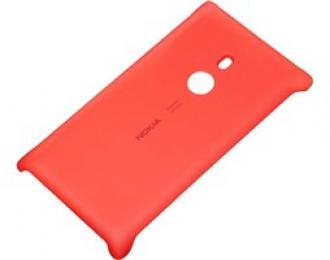 Pouzdro Nokia CC-3065 červené