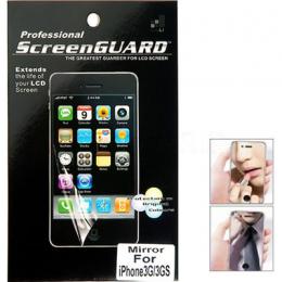 Ochranná folie Screen Guarder pro Sony Xperia Mini Pro SK17i