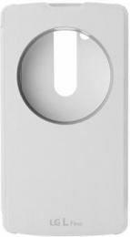 Pouzdro LG CCF-550 bílé