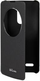 Pouzdro LG CCF-560 černé