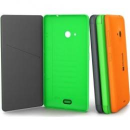 Pouzdro Microsoft CC-3092 zelené