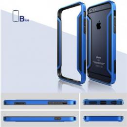 Pouzdro Nillkin Armour Ochranné iPhone 6 modré