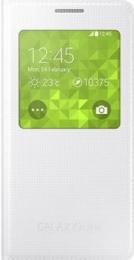 Pouzdro Samsung EF-CG850BW bílé
