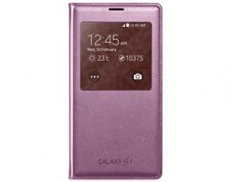 Pouzdro Samsung EF-CG900BP růžové