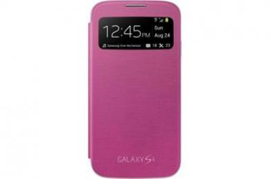 Pouzdro Samsung EF-CI950BP růžové