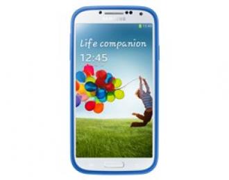 Pouzdro Samsung EF-PI950BC modré