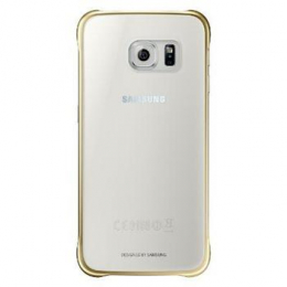 Pouzdro Samsung EF-QG920B zlaté