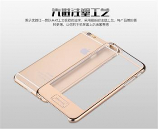 Pouzdro USAMS O-Plating TPU iPhone 6 zlaté