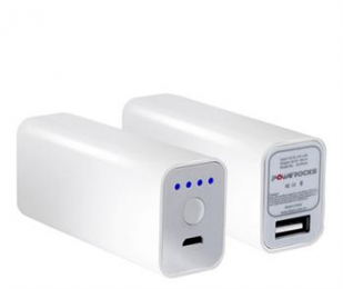 Powerocks Stone - Externí baterie 3000mAh White