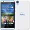HTC Desire 820 Dual SIM Santorini White