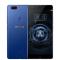 Nubia Z17 Lite 6/64 GB Dual SIM Blue Gold