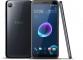 HTC Desire 12 Dual SIM Cool Black