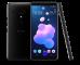 HTC U12 Plus 64GB Dual SIM Black