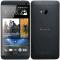 HTC One M7 Black - speciální nabídka