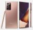 Samsung N986B Galaxy Note 20 Ultra 12GB/256GB Dual SIM Mystic Bronze
