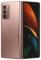 Samsung F916B Galaxy Z Fold 2 5G 12GB/256GB Bronze