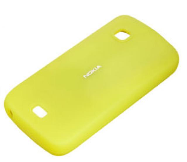 Nokia pouzdro silikonové CC-1012 pro Nokia C5-03, Lime