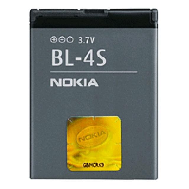 Nokia BL-4S ORIGINÁLNÍ Baterie 860mAh (Bulk balení)